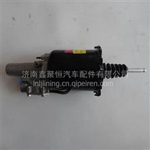 中国重汽豪沃离合器助力缸WG9725230041/1/WG9725230041/1
