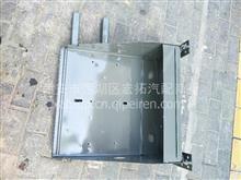 重汽亲人豪沃新款电瓶箱体带出储气筒支架/WG9725760110/1
