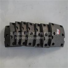 一汽解放J5后刹车片 1104324-TF3502N-105B/1104324-TF3502N-105B
