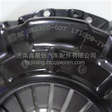 一汽解放锡柴发动机离合器压盘 DKS300-007/DKS300-007