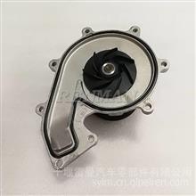 适用于福田千赢新版appISF3.8原厂精品水泵5333035奥铃欧曼车千赢网页手机版登入水泵 5333035