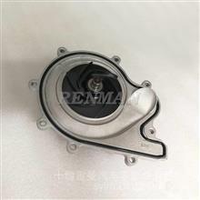 适用于CUMMINS ISF2.8四缸柴油机水泵5269897福田汽车千赢平台官网水泵 5269897
