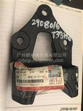 东风天龙稳定杆支架2908016-T38H0/2908016-T38H0