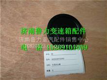 WG2229100050重汽变速箱配件范围档活塞/WG2229100050