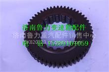 JS150TA-1701030B法士特9档变速箱一轴齿轮 / JS150TA-1701030B