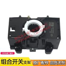 解放J6配件 J6方向盘组合开关中间支架3735045-A01 方向盘中间轴/解放事故车全车件发动机件