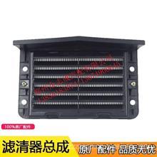 解放J6空调滤芯总成 一汽解放J6原厂空调滤芯总成 空调滤清器B27/解放事故车全车件发动机件