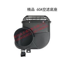 解放J6配件 J6空气滤清器 空滤壳底座 60A空滤 进气道底座配件/解放事故车全车件发动机件