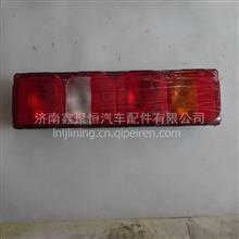 HOWO A7后尾灯 WG9925810002/WG9925810002