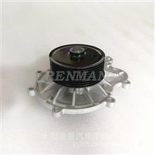 FOTON欧马可欧曼车水泵5333148适用康明斯ISF2.8发动机冷却水泵/5333148