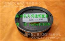 1269202104綦江变速箱油泵/1269202104