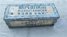 原厂解放奥威、J6立轴修理包/解放奥威立轴修理包