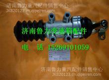 2159107002綦江5S150GP变速箱配件换档器助力机构总成/2159107002