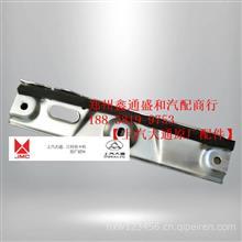 大通V80尾门锁尾门下锁扣尾门下部锁扣板锁扣底部护板原装配件/上汽大通原厂配件