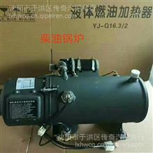宏业柴油锅炉/18642053656