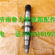1075304005綦江变速箱配件QJ705二轴传动轴/1075304005