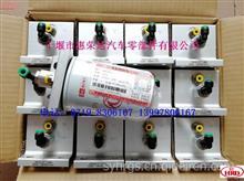 1205610-T13H0,AS2474  油气分离器总成-带底座/1205610-T13H0/AS2474