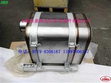 1205920-TF980,1205210-TF980   后处理器及安装工艺合件/1205920-TF980/1205210-TF980