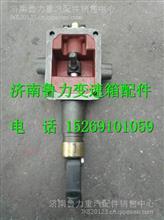 1700DS5B-200-C东风变速箱操纵机构总成/1700DS5B-200-C