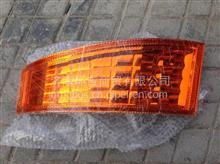 福田欧曼包角转向灯 包角装饰灯 导风罩转向灯 装饰灯/0-1B24937108013