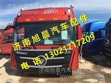 欧曼GTL驾驶室总成 北京欧曼GTL驾驶室总成欧曼GTL白色高顶驾驶室总成