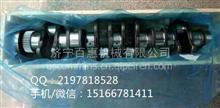浙江省小松PC240LC-8M0曲轴-燃油泵-汽缸盖-发电机-皮带型号/SAA6D107E-1