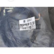 供应福田瑞沃瑞沃ES3举升管 泵车液压配件 副车架 生产批发/18678309187   L48