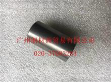 【3945252】排气支管螺丝隔套/【3945252】排气支管螺丝隔套/3945252