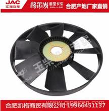 JAC江淮格尔发重卡玉柴 M11L1-1308150 风扇组件/江淮格尔发驾驶室事故车价格