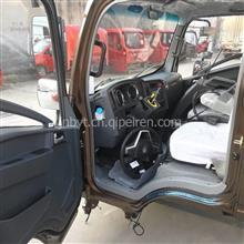豪沃轻卡驾驶室配件  气囊座椅 /LG9704580001