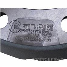 供应福田欧曼重卡GTL制动鼓 汽车零配件 车架总成 生产厂家/13370577382  L33