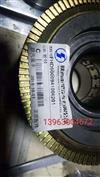 鲁凯轮毂总成/HD90129340192