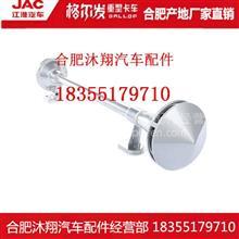 JAC江淮格尔发重卡配件格尔发K系驾驶室车顶气喇叭总成/96640-Y4A30G