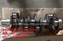 小松HB215LC混合动力挖掘机(HB215LC-1M0)曲轴-风扇皮带-机油泵/SAA4D107E-1