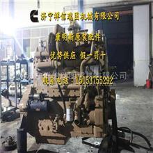 康明斯K19-DM发动机|搭铁线3202162|喷油器调整/船用机组原装零件 搭铁线3202162