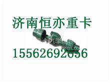 AH71131552060重汽斯太尔ST16后桥(i=5.73)/AH71131552060