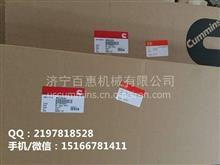 PC200-8M0电喷六缸发动机修理包-机油散热器-线束-节温器 发电机/小松SAA6D107E-1