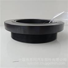 供应东风康明斯发动机配件扭振减振器/C3925570