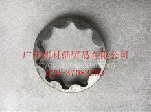 【5262898】适用于福田康明斯ISF2.8发动机原装机油泵外转子总成/5262898