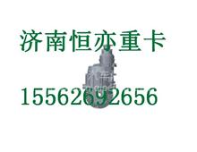 AZ9525320223重汽中桥主减速器总成(I=4.111)/AZ9525320223