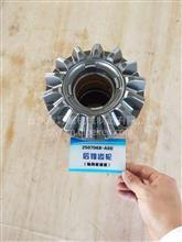 一汽解放A6E轴间差速器高半轴齿行星齿轮【专业生产齿轮】配套厂家/2507076-A6E