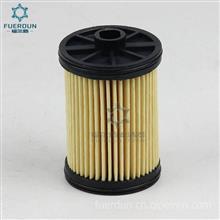 福尔盾 HD-LX-011 尿素溶液过滤芯/HD-LX-011 尿素溶液过滤芯