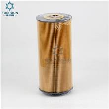 福尔盾 机油滤清器 LF16046 1802109 /LF16046 1802109