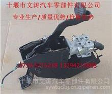 专业生产东风140-2踏板支架总成(53F4000-01309)/53F4000-01309