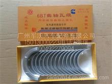东风天龙天锦配件康明斯6BT发动机曲轴瓦/C3900000