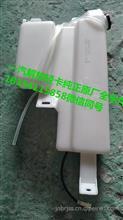 一汽解放轻卡虎V风窗洗涤器5207010-E91/5207010-E91