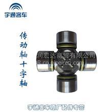 宇通客车原厂配件宇通传动轴十字轴万向节2214-00100 /2214-00100