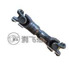 重汽豪沃 传动轴总成,AZ9114310126价格 豪沃传动轴厂家/供应豪沃传动轴 平衡轴