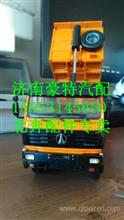 北方奔驰自卸车翻斗车车模/北奔NG80驾驶室总成