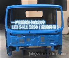 一汽解放虎V驾驶室车壳GP5000020-E91E001E#1-G3/GP5000020-E91E001E#1-G3
